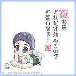 Kurosaki-karuta