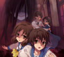 Corpse Party (PSP, iOS)
