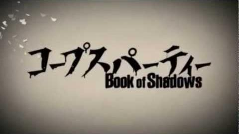 Corpse Party Book of Shadows - Opening