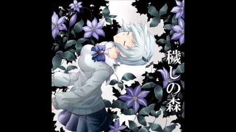 Corpse Party 2 Dead Patient ED OST - Kegashi no Mori (Full Version)