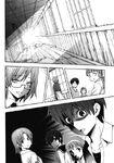 Kisaragi-another-child
