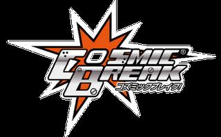 File:CosmicBreak Logo 450x280.png