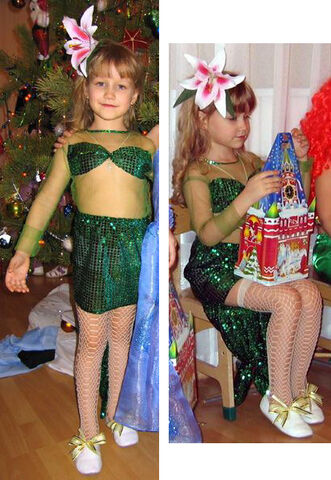 Файл:Mermaid.jpg