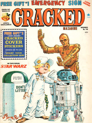 File:Cracked No 146.jpg
