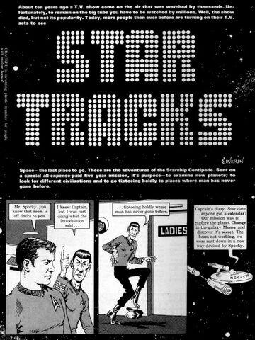 File:Star Tracks.jpg