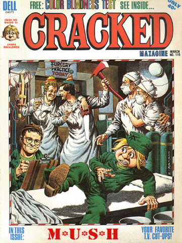 File:Cracked No 115.jpg