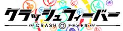 CrashFever中文攻略站 Wiki
