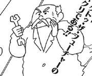 Dr Kitayono