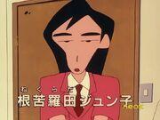 Junko Nekurada