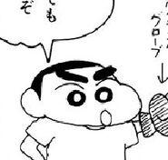 Shin Vol 8