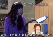 679 (Yui grabando)