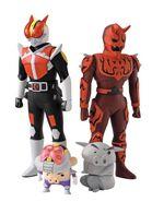 Kamen Rider Figuras