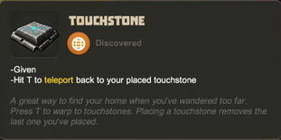Creativerse R27 tooltip touchstone25