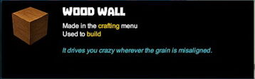 Creativerse tooltips R40 012 wood blocks crafted