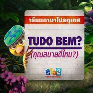 Thai Rio 2 Learning Portuguese with Nico Tudo Bem- (How are you-)