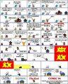 Mega Man Comics 004