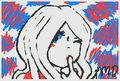 Thumbnail for version as of 22:40, September 30, 2012