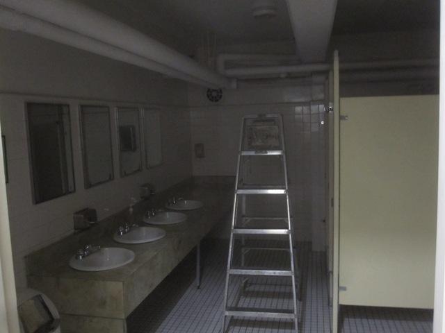 File:Dark-Bathroom.jpg