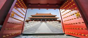 BeijingDynas
