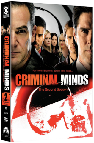 File:Season Two DVD.png