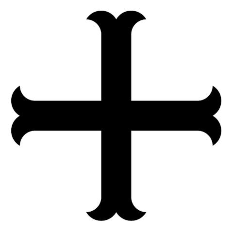 Arquivo:Cross-Moline-Heraldry.png