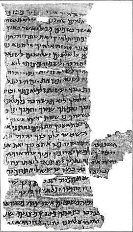 Arquivo:2nd century Hebrew decalogue.jpg