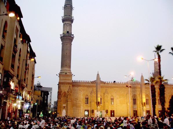 Arquivo:Ramadan.jpg