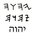Tetragrammaton scripts.png