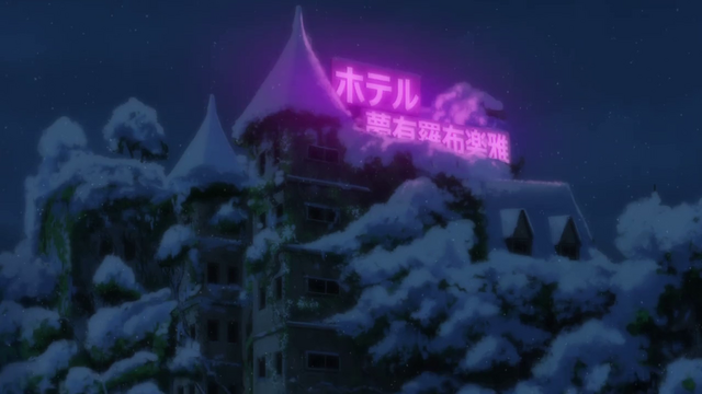 File:Cross Ange 14 Hotel Room.png