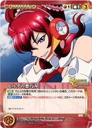Hilda card 3