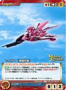 Razor flight mode card