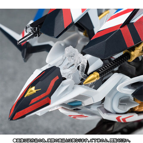 File:EM-CBX007 Villkiss flight mode close-up.jpg