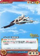 Glaive flight mode card