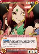Kaname card
