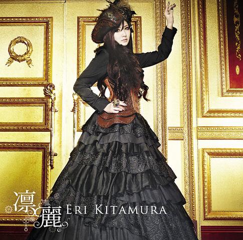 File:Kitamura Eri Rinrei regular edition cover.jpg