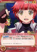 Vivian card 4