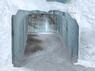 Ice Slope2