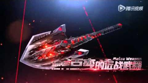 CrossFire China AK-47 Knife-Born Beast & Shovel-Born Beast Promo