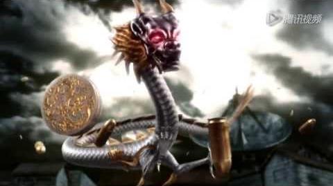 Cross Fire China -- Thompson-Infernal Dragon (Fierce Dragon(烈龙)) -Luxury- -VVIP- -CG Promo-!