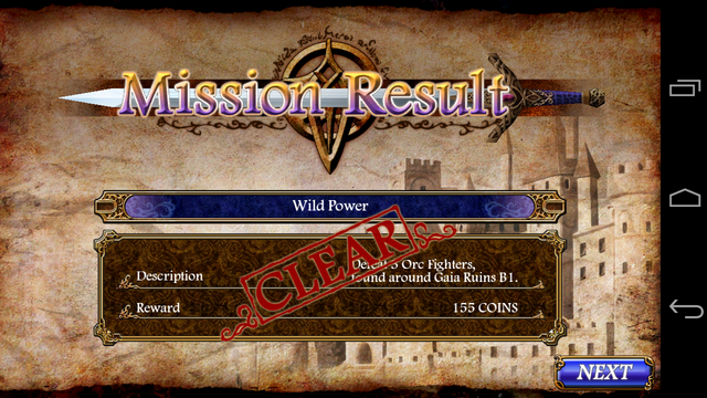 File:Wild Power- complete.png