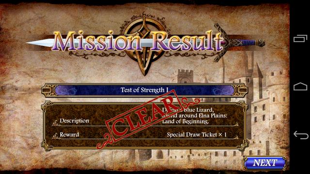 File:Mission result.png