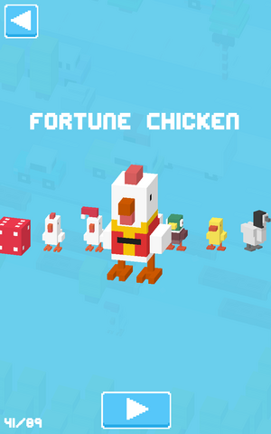 File:FortuneChickenSelect.png