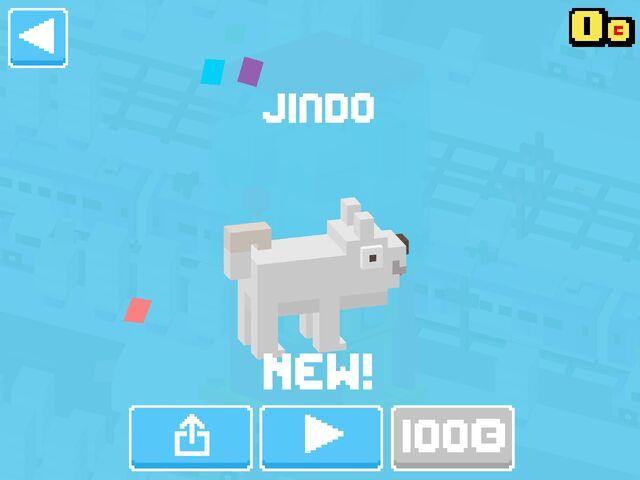 File:Jindo.unlocked.jpg