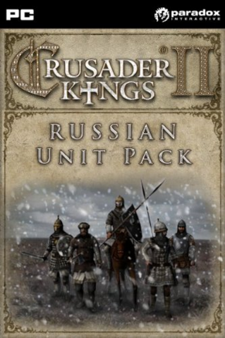 File:Russian Unit Pack.png