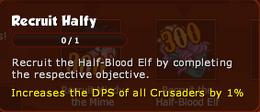 Recruit Halfy