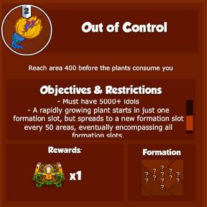 OutOfControl