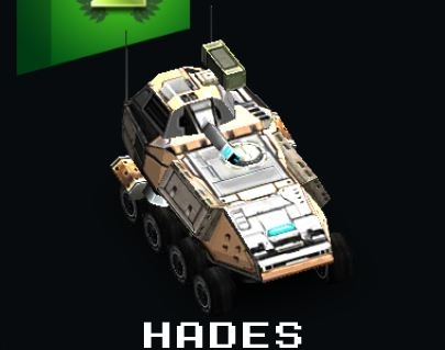 File:HADES.JPG