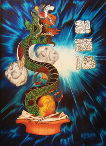 Vision Serpent-0