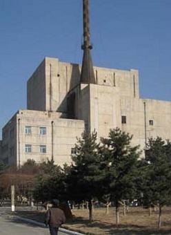 File:Yongbyon 5MWe Magnox reactor.jpg