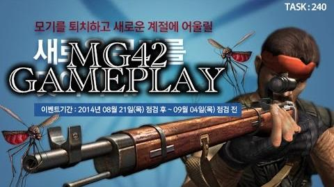 CSO Korea - MG42 Weapon Gameplay 2014 08 22